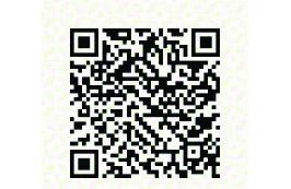 Thông báo Dán tem QR truy xuất nguồn gốc sản phẩm